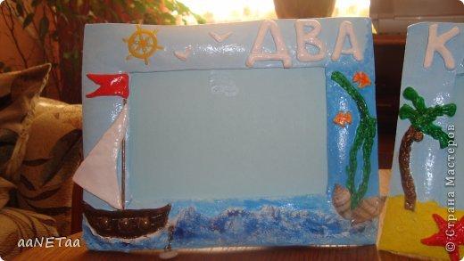 Рамку слепила в подарок нашим друзьям, двум замечательным мальчишкам. фото 2