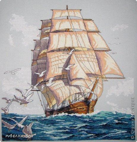 Dimentions Морское путешествие