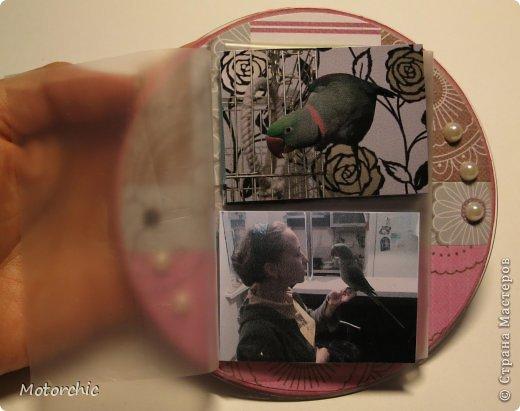 Вот и закончен мой большой проект с маленьким круглым альбомом =) фото 8