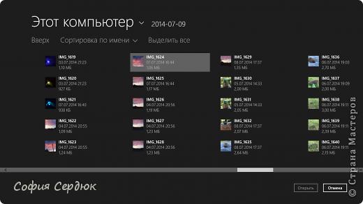 Этот МК посвящается всем любителям литературного творчества, писателям которые собираются выпустить своё творение в свет, или просто красиво оформить его. Я сейчас пишу книгу. Написано ещё совсем не много, но я уже задумывалась об обложке. Сделала я её онлайн здесь http://3d-covers.ru/app/ фото 6