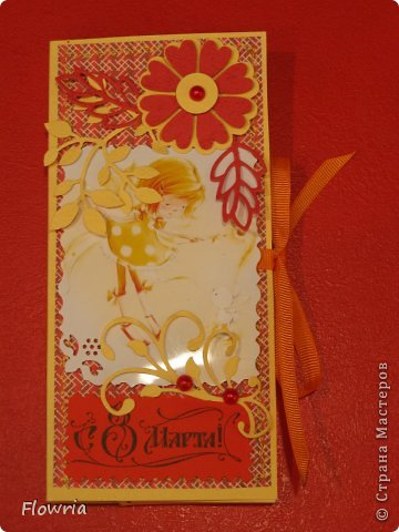 В этом году был у меня заказ от школьников))) Подарочки для девочек - шоколадка в упаковке. фото 5
