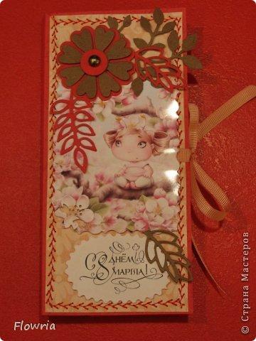 В этом году был у меня заказ от школьников))) Подарочки для девочек - шоколадка в упаковке. фото 9