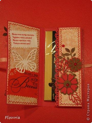 В этом году был у меня заказ от школьников))) Подарочки для девочек - шоколадка в упаковке. фото 10