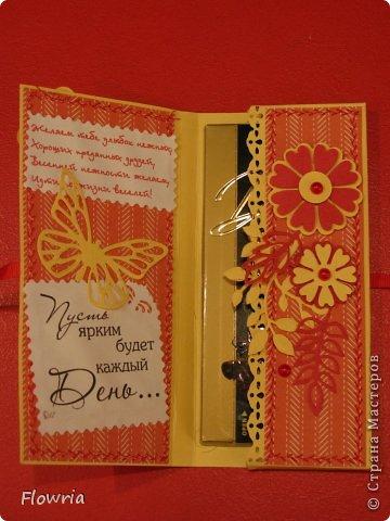 В этом году был у меня заказ от школьников))) Подарочки для девочек - шоколадка в упаковке. фото 15