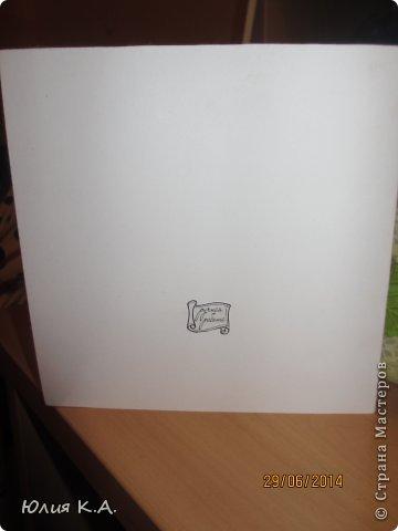 Был повод и наконец-то решилась попробовать сделать открытку сама. Первая открытка была для мужчины.. Оказалось это не так просто :-) фото 4
