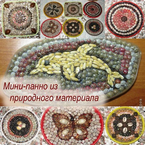 Материал для мозаика своими руками