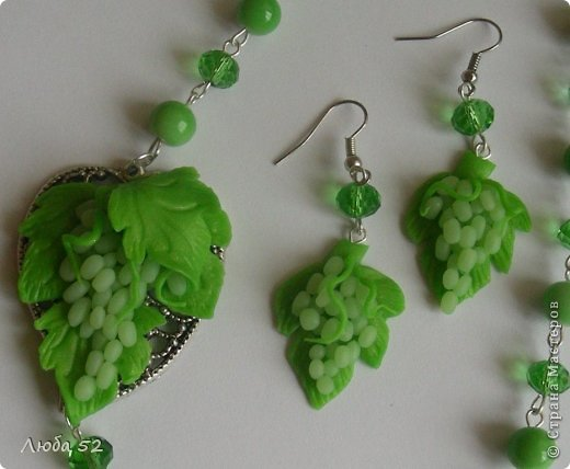 Колье и серьги с зеленым виноградом. Выполнено из запекаемой полимерной глины. с добавлением керамических хрустальных бусин. фото 1