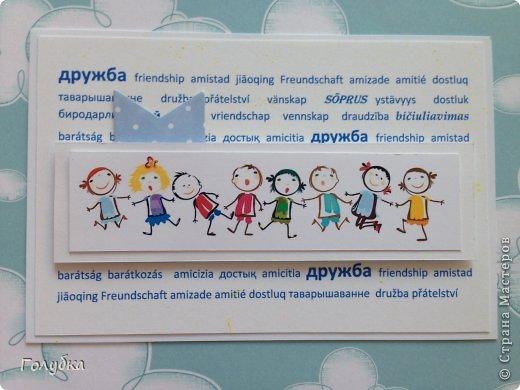 Как написано в сети-это самый молодой праздник. Международный день дружбы был принят Генеральной ассамблеей ООН в 2011 году. С той поры его ежегодно отмечают 30 июля во всех странах. фото 1