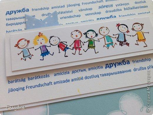 Как написано в сети-это самый молодой праздник. Международный день дружбы был принят Генеральной ассамблеей ООН в 2011 году. С той поры его ежегодно отмечают 30 июля во всех странах. фото 2