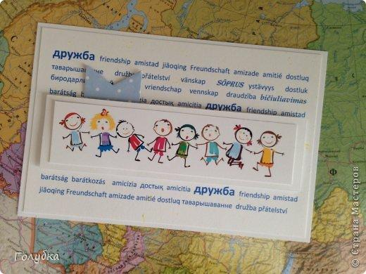 Как написано в сети-это самый молодой праздник. Международный день дружбы был принят Генеральной ассамблеей ООН в 2011 году. С той поры его ежегодно отмечают 30 июля во всех странах. фото 4
