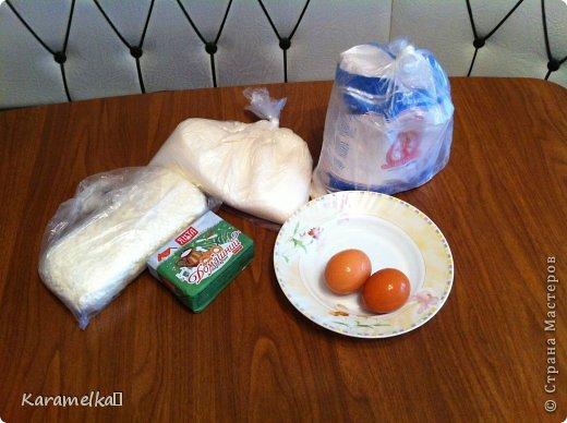 Доброго времени суток:) Сегодня я предлагаю вам рецепт очень вкусного пирога. Пирог прост в приготовлении. фото 2