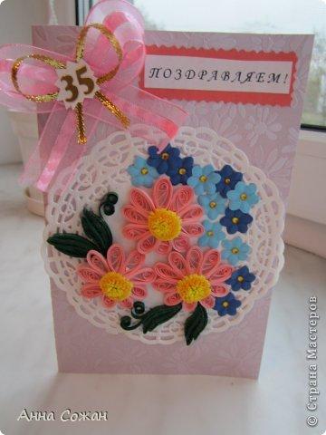 Здравствуйте милые мастерицы! Приглашаю Вас посмотреть новые  поздравительные открытки к Дню Рождения! Лето -пора отпусков  и дней рождений. Хочется подарить летнее настроение и тепло полевых цветов! фото 5