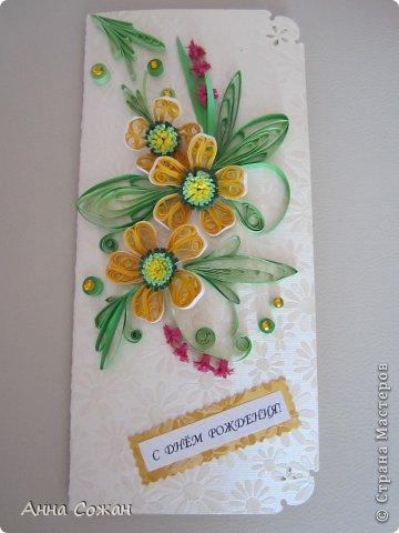 Здравствуйте милые мастерицы! Приглашаю Вас посмотреть новые  поздравительные открытки к Дню Рождения! Лето -пора отпусков  и дней рождений. Хочется подарить летнее настроение и тепло полевых цветов! фото 6