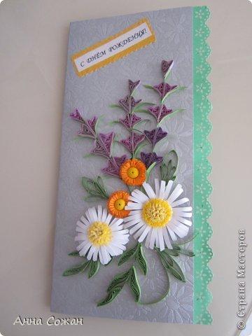 Здравствуйте милые мастерицы! Приглашаю Вас посмотреть новые  поздравительные открытки к Дню Рождения! Лето -пора отпусков  и дней рождений. Хочется подарить летнее настроение и тепло полевых цветов!