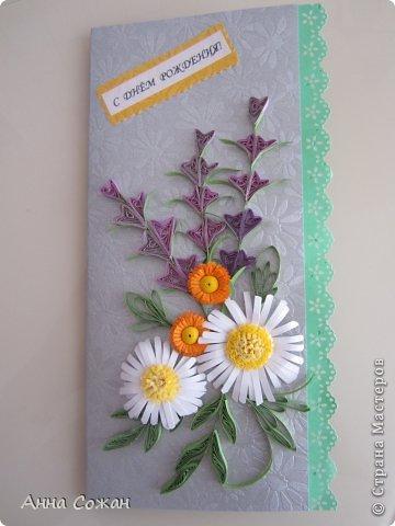 Здравствуйте милые мастерицы! Приглашаю Вас посмотреть новые  поздравительные открытки к Дню Рождения! Лето -пора отпусков  и дней рождений. Хочется подарить летнее настроение и тепло полевых цветов! фото 4