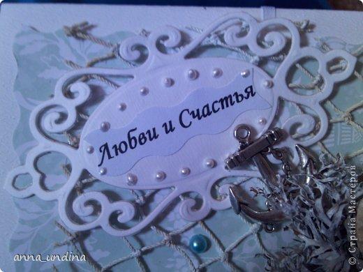 Вот такую открыточку сделала для стилизованной свадьбы в морском стиле ( заранее был задан бирюзовый цвет и морская тематика.)  А сын добавил подарок от себя- подсвечник.  Это готовый вариант, но еще в процессе сушки, поэтому не видно  внизу бантика из шелковой ленточки. фото 2