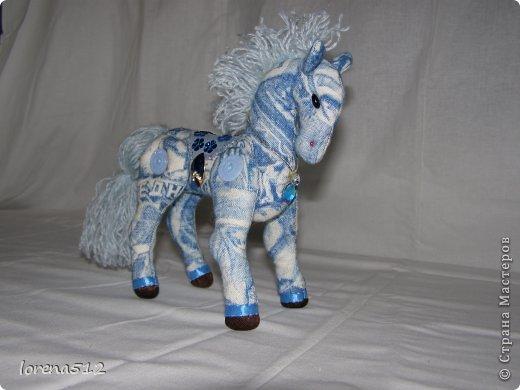 Лошадь Голубая(не харьковская 60-х годов)