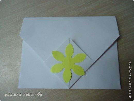 Мастер-класс Упаковка Оригами Мини - МК по хранению дырокольностей Бумага Клей фото 18