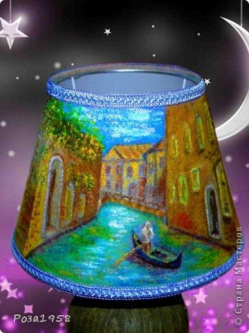"""Светильник из шерсти """"Каналы Венеции"""". Мокрое валяние. Высота 36 см. Абажур 19 см. Расписан акриловыми красками. фото 3"""