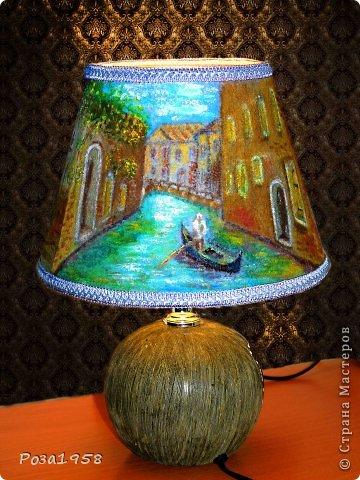 """Светильник из шерсти """"Каналы Венеции"""". Мокрое валяние. Высота 36 см. Абажур 19 см. Расписан акриловыми красками. фото 1"""