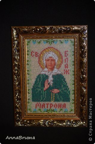Икона святого мученика Анатолия фото 2