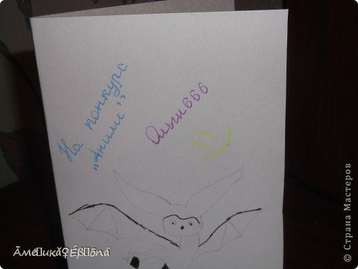 """Привет всем! Я участвую в прекрасном конкурсе """"Аниме"""", у меня закончилась ткань, но Оля разрешила мне сделать открытку! И так смотрим мою открытку! Я не художник, но постаралась, хоть, что-нибудь сделать С: Я сделала открытку на аниме-мультфильм """"Легенда об Аватаре"""""""