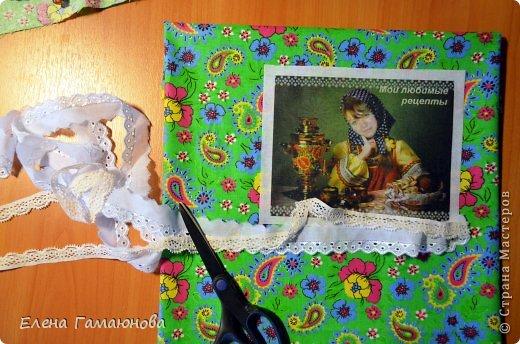 Кулинарная книга с портретом хозяйки фото 4