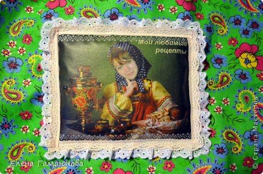 Кулинарная книга с портретом хозяйки фото 5