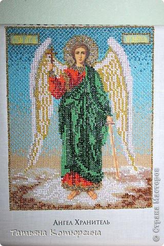 Вышивка бисером ангел хранитель бисер