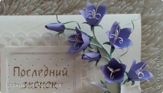 Цветы. Мастер класс с