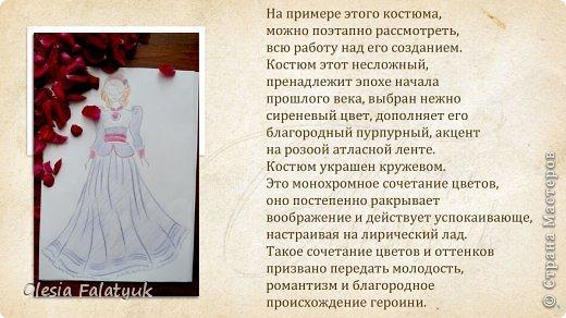 Третий, завершающий, МК по созданию куклы Darina ( создание образа, одежды и обуви для куклы) фото 37