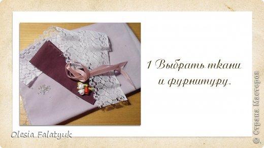 Третий, завершающий, МК по созданию куклы Darina ( создание образа, одежды и обуви для куклы) фото 38