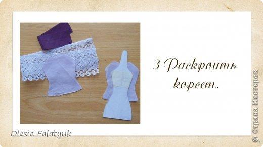 Третий, завершающий, МК по созданию куклы Darina ( создание образа, одежды и обуви для куклы) фото 41