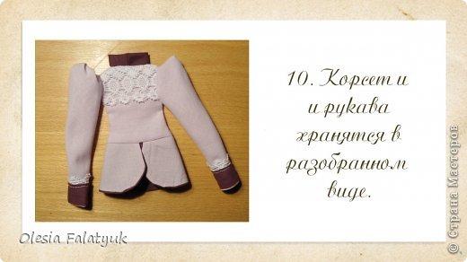 Третий, завершающий, МК по созданию куклы Darina ( создание образа, одежды и обуви для куклы) фото 49