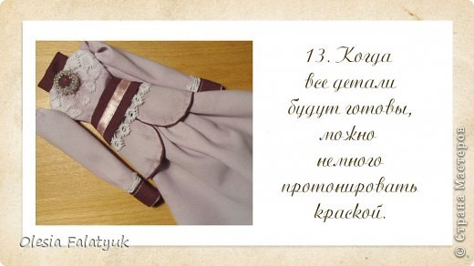 Третий, завершающий, МК по созданию куклы Darina ( создание образа, одежды и обуви для куклы) фото 52