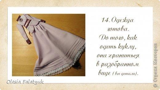 Третий, завершающий, МК по созданию куклы Darina ( создание образа, одежды и обуви для куклы) фото 53