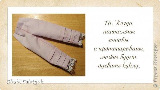 Третий, завершающий, МК по созданию куклы Darina ( создание образа, одежды и обуви для куклы) фото 55