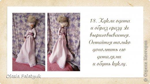 Третий, завершающий, МК по созданию куклы Darina ( создание образа, одежды и обуви для куклы) фото 57