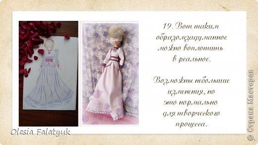 Третий, завершающий, МК по созданию куклы Darina ( создание образа, одежды и обуви для куклы) фото 58