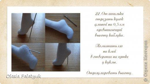 Третий, завершающий, МК по созданию куклы Darina ( создание образа, одежды и обуви для куклы) фото 61