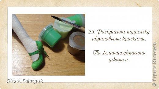 Третий, завершающий, МК по созданию куклы Darina ( создание образа, одежды и обуви для куклы) фото 64