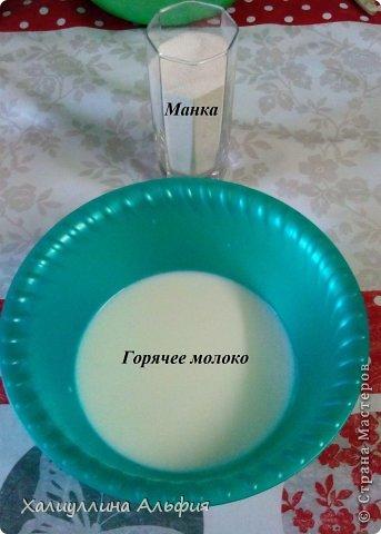 Очень вкусный манник на молоке! Пеку его не в первый раз. Маме и папе нравится! фото 5
