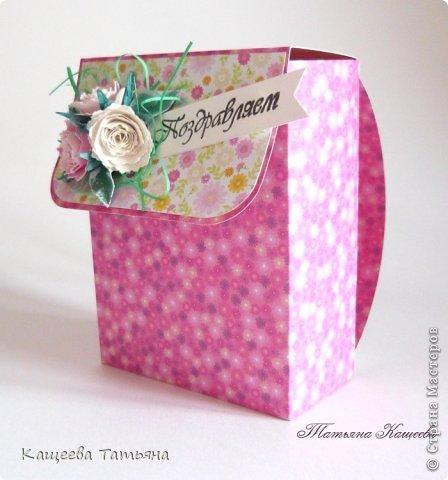 Мастер-класс Начало учебного года Ассамбляж Упаковка для сладкого подарка в форме рюкзачка на 1 сентября Бумага фото 1