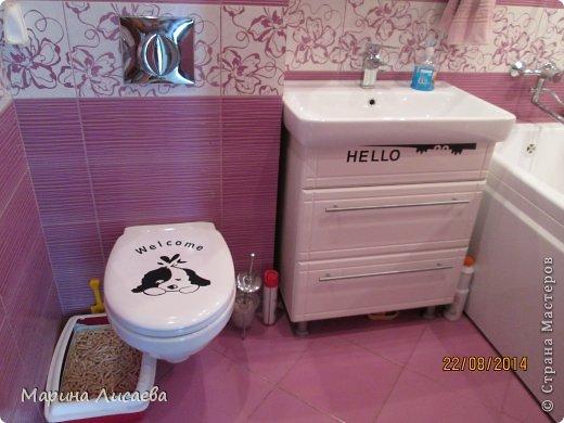 """Здравствуйте, мои дорогие жители СМ! Я точно знаю, что хорошее настроение - залог успеха в любом деле. Поэтому я решила, что мои домочадцы должны улыбаться чаще. Для этого я и """"развеселила"""" свою ванную комнату. Улыбнитесь и вы."""