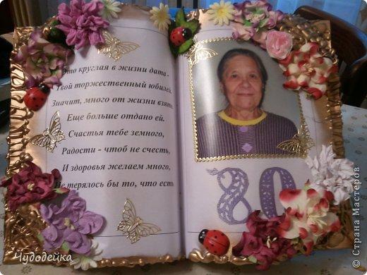 Открытка для бабушки на день рождения скрапбукинг