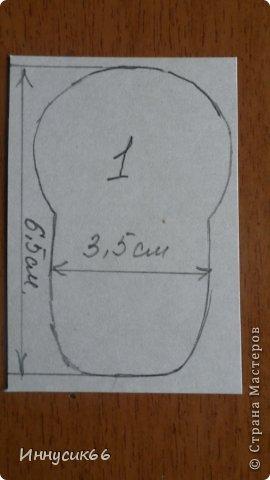 Привет всем!!!Сегодня я покажу как просто можно сделать сову из картона.Вот такие две совушки теперь живут у меня дома!Рыженькая живёт на ключнице http://stranamasterov.ru/node/802087 а вторая,чёрненькая, на холодильнике. фото 3