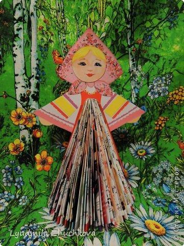 Кукла Марьюшка и утилизация глянцевых журналов. фото 1