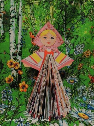 Кукла Марьюшка и утилизация глянцевых журналов. фото 9