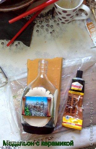 Декор предметов Мастер-класс Подарок хорошему человеку Бутылки стеклянные Кожа фото 6