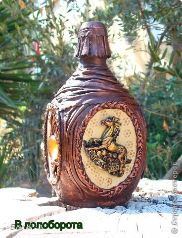 Декор предметов Мастер-класс Подарок хорошему человеку Бутылки стеклянные Кожа фото 3
